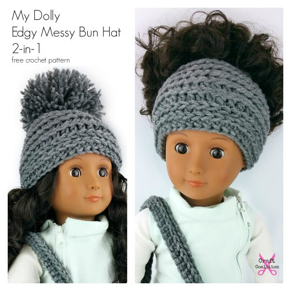 My Dolly Edgy Messy Bun Hat free crochet pattern for an 18 doll by Celina Lane, CraftCoalition.com